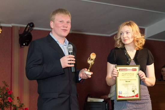 Житомирська компанія «Візаж» здобула чергову перемогу у конкурсі «Народний бренд 2012». ФОТО