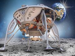 Ізраїльська компанія відправить на Місяць свій ровер