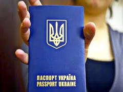 Змінюємо закордонний паспорт при зміні прізвища