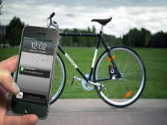 Розумний замок для велосипедів