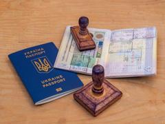 Як одержати шенгенську візу?