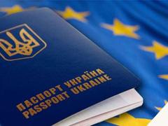 Коли українці зможуть подорожувати у Європу без візи?