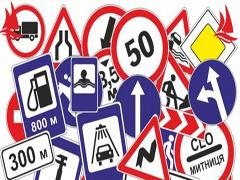 Зміни в правилах дорожнього руху