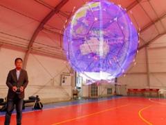 Вчені створили літаючий дисплей