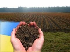Стан продажу земель несільськогосподарського призначення