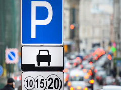 Стан законопроекту щодо реформи парковок