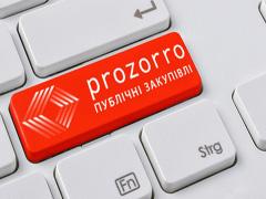 Українським військовим будуть купувати житло на ProZorro