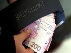 Чи підвищиться заробітна плата?