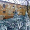 Памятное здание в центре Житомира планируют реставрировать. ФОТО