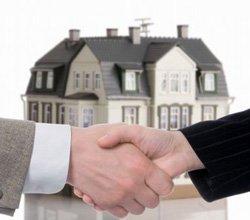 По новым правилам будут оформлять сделки с недвижимостью