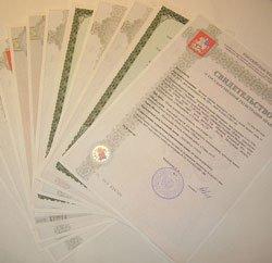 Новый порядок госрегистрации прав собственности на недвижимость
