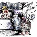 Украинские земли не будут продавать иностранцам