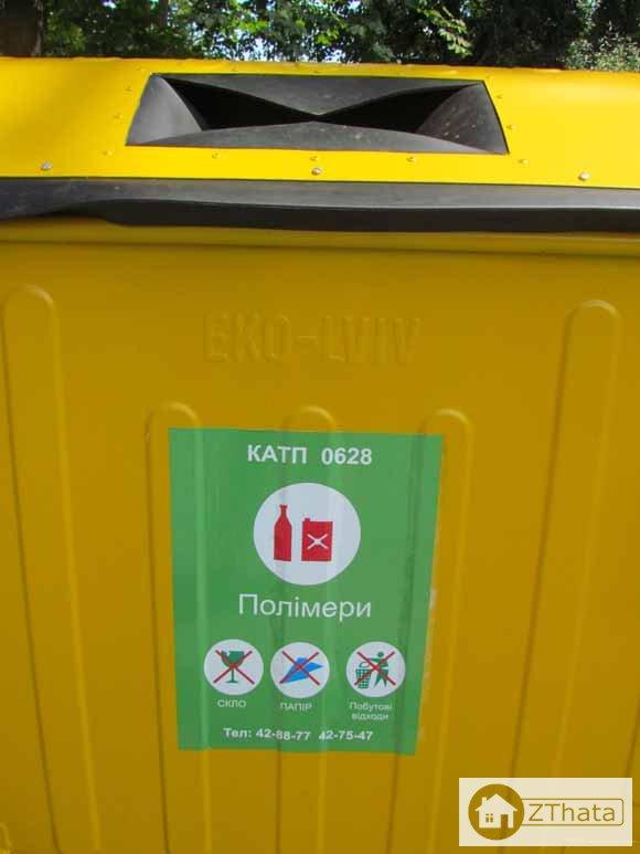 У Житомирському парку ім. Гагаріна встановили баки для роздільного збору сміття +ФОТО