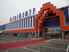 Житомира немає у списках будівництва близько 10 «Епіцентрів» в Україні у 2012-му