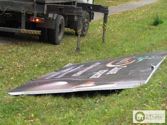 У Житомирі демонтують рекламні білборди, які встановлені з порушеннями +ФОТО