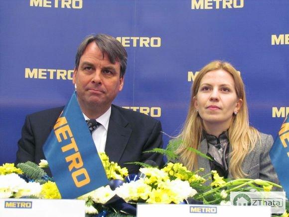 Компанія METRO Cash & Carry відкрила у Житомирі свій торговий центр. ФОТО