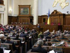 Депутати пропонують ввести держмита за реєстрацію прав нерухомості