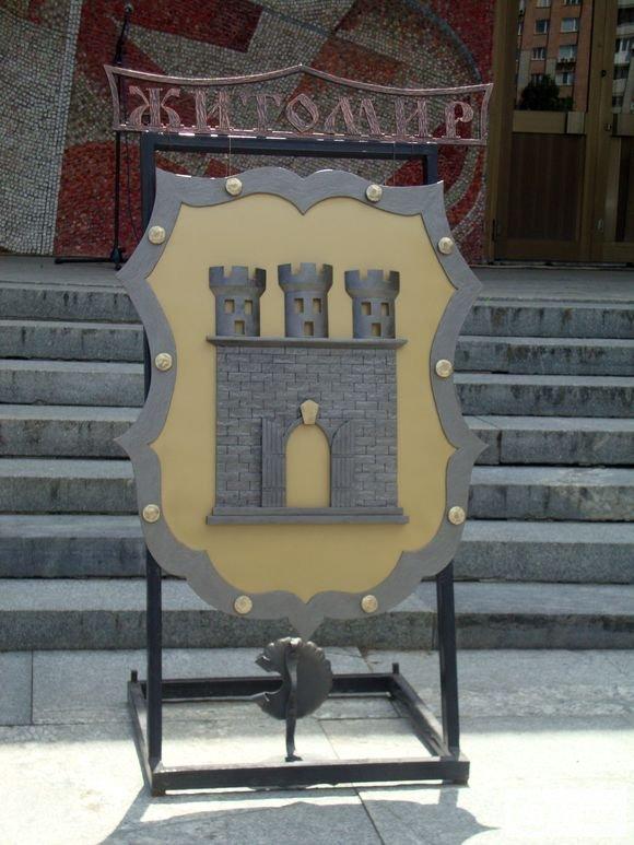 Новий пам'ятник «Язик і до Києва доведе» викують ковалі для Житомира вже наступного місяця. ФОТО
