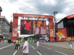 Після Євро-2012 Україна не стане Меккою для туристів