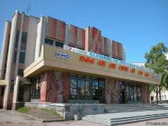 Кінотеатр Жовтень у Житомирі почали готувати до реконструкції. ФОТО