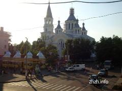 Житомирські депутати схвалили реконструкцію площі Перемоги. ФОТО