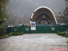 Оголошено новий тендер на реконструкцію літньої естради «Ракушка» у Житомирі. ФОТО