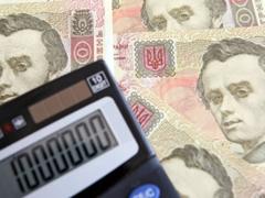 МВФ чекає стабілізації гривні після видачі Україні кредиту