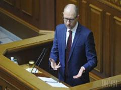 """Яценюк назвав меншу суму заарештованих грошей """"сім'ї"""" Януковича, ніж звітував Аваков"""