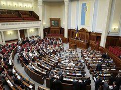 Верховна Рада ухвалила зміни в пенсійне законодавство