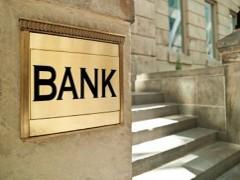 Великий український банк не віддавав 2-х мільйонний депозит лісгоспу на Житомирщині