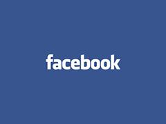 """До чого може призвести """"терористичне"""" ім'я в соціальній мережі?"""