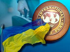 Що перешкоджає співпраці  України та МВФ