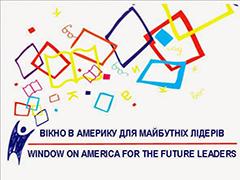У Житомиряни  скористайтесь «вікном в Америку»