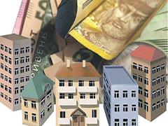 Відтепер нерухомість не обкладається податком