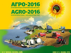 Житомирщина активно готується до виставки «Агро-2016»