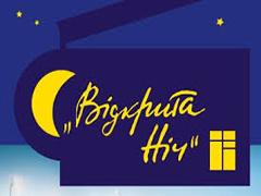 Фестиваль кіно в Житомирі