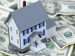 Який податок на нерухомість ми заплатимо у 2017 році?