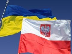 Як легально працювати в Польщі?