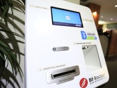 Bitcoin та Blockchain: що це таке і як працює в Україні та світі