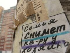 На українців чекає подорожчання оренди квартир: коли і чому злетять ціни та як шукати житло