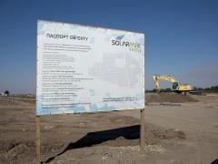 На Запоріжжі побудують СЕС потужністю 16МВт на місці закинутого заводу