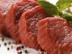 Це цікаво: чому коров'яче м'ясо називається яловичиною