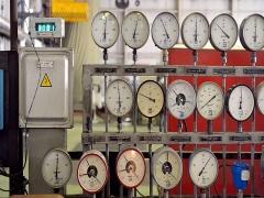 У Кременчуці створять муніципальну енергосервісну компанію за гроші ЄБРР