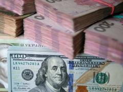 Мінімальна зарплата від президента: скільки українці отримають «на руки» і які є нюанси