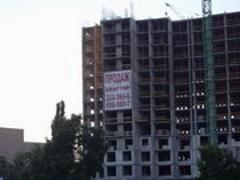 В Україні заморозили будівництво понад 2 тис. житлових будинків