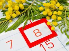 Що подарувати коханій на 8 березня?