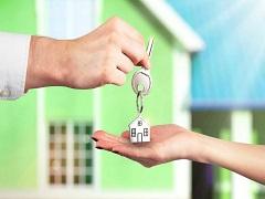 Поради щодо купівлі житла