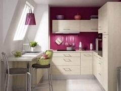 Як оформити маленьку кухню