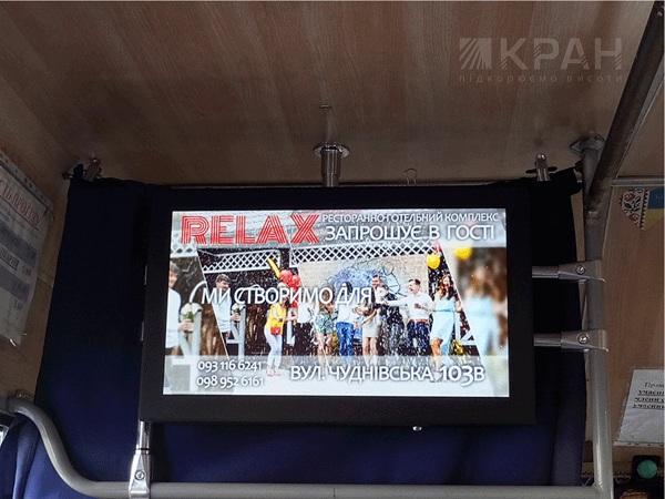 Відеореклама у маршрутному транспорті Житомира – ефективний спосіб залучення клієнтів!